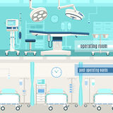 Medical surgery operation 2 banners set Royalty Free Stock Photo