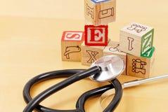 medicare παιδιών στοκ εικόνες με δικαίωμα ελεύθερης χρήσης