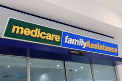 Medicare Department of Human Services Australia Royalty Free Stock Photos