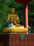 Medicina Buddha Otosho Immagine Stock