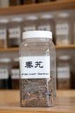 Medicina chinesa Imagens de Stock