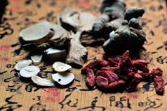 Medicina cinese fotografia stock libera da diritti