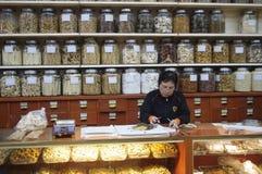 Medicina di cinese tradizionale Immagini Stock