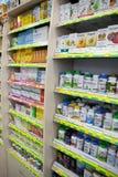 Medicina en una farmacia Imagen de archivo libre de regalías
