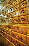 Medicina oriental Imagenes de archivo