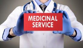 Medicinal service Royalty Free Stock Photography