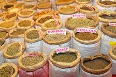 Medicine herbs Royalty Free Stock Image