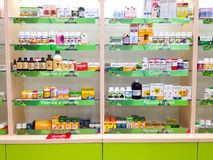 Medicine shelves. Inside Plafar pharmacy Romania. Shelves with medicines stock image