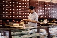 Medicine shop. This is a shop of traditional chinese medicine, guangzhou china Stock Photos