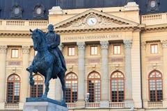 Medicine university of Bucharest Stock Images