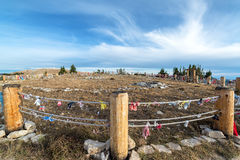 Medicine Wheel Wide Angle View Royalty Free Stock Images
