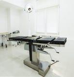 Medicinsk klinik arkivfoto