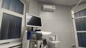 Medicinsk utrustning i en modern klinik, en dator Royaltyfri Foto