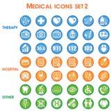 Medicinsk vektorsymbolsuppsättning Fotografering för Bildbyråer