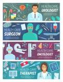 Medicinska doktorer av kirurgi, urology och oncology royaltyfri illustrationer