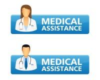 Medicinska hjälpförfråganknappar Arkivfoton