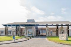Mediclinic医院在斯瓦科普蒙德 库存照片