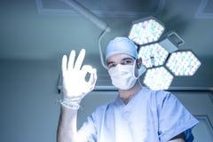 medico Fotografie Stock