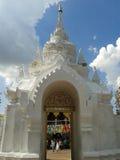 Medida en Tailandia Imagen de archivo libre de regalías
