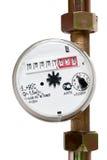Medidor de água Imagem de Stock Royalty Free