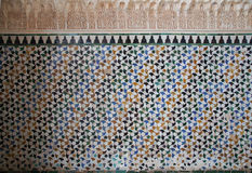 Medieval arabian art at Alhambra Stock Photos