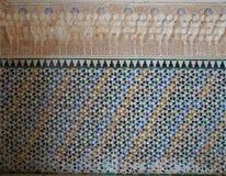 Medieval arabian art at Alhambra Stock Image