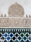 Medieval arabian art at Alhambra Royalty Free Stock Photo