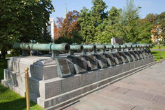 Medieval artillery Cannons In The Moscow Kremlin Stock Images