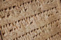 Medieval jewish writing in stone as background Royalty Free Stock Image