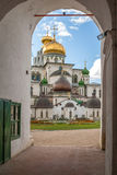 Medieval monastery in New Jerusalem Royalty Free Stock Photo