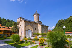 The medieval monastery Raca - Serbia. Architecture travel background Royalty Free Stock Photography