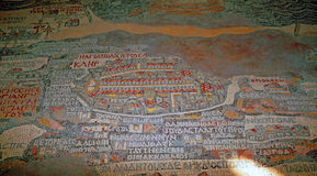 Medieval mosaic of Jerusalem, Madaba, Jordan royalty free stock photos