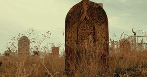 Medieval Muslim Tombstone stock video
