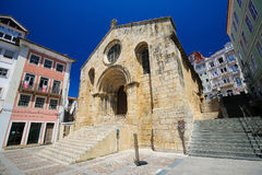 Medieval Santiago Church in Coimbra, Portugal Royalty Free Stock Photo