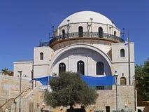Medieval synagogue, Jerusalem Stock Images