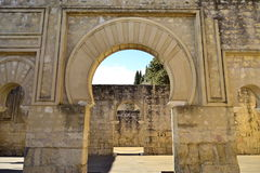 Medina Azahara diurna. Detail of one of the characteristic arches of the ruins of Medina Azahara 7 kilometers from Cordoba, Spain, Arabic site of the IX century Stock Images