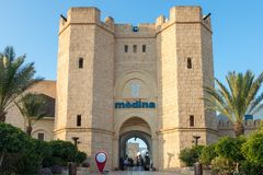 Medina-Eingang in Yasmine Hammamet, Tunesien lizenzfreies stockfoto