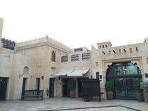 Medinat Jumeirah; Dubai; UAE Royalty Free Stock Images