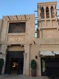 Medinat Jumeirah; Dubai; UAE Royalty Free Stock Photography