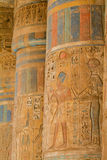 Medinet Habu Temple Egypt Stock Images