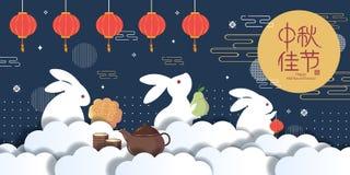 Medio de herfstfestival vector illustratie