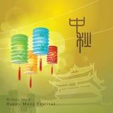Medio de herfstfestival Stock Foto