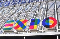 Mediolan expo 2015 logo Fotografia Royalty Free