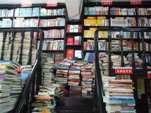 Medios libros del precio Imagen de archivo libre de regalías