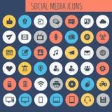 Medios sistema social grande del icono, línea de moda colección de los iconos libre illustration