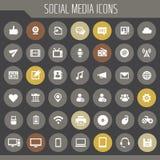 Medios sistema social grande del icono, línea de moda colección de los iconos ilustración del vector