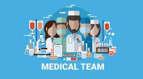 Medische Artsen Team Clinic Or Hospital Workers stock illustratie