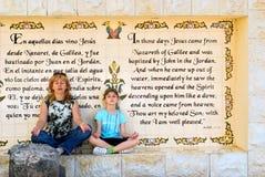 Meditação Imagem de Stock Royalty Free
