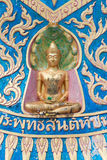 Meditate Buddha statue sheltering by Mucalinda cobra Royalty Free Stock Photos