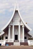 Meditation Chapel in Dhammakaya Meditation Center, Thailand Royalty Free Stock Photo